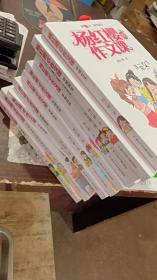【包邮】杨红樱的作文课 非常系列10册全
