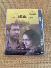 DVD鸡蛋EGG/(又名:卵)/梦土耳其:约瑟夫三部曲之一,母鸡不产蛋诗人不写诗