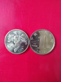 壬辰龙年纪念币