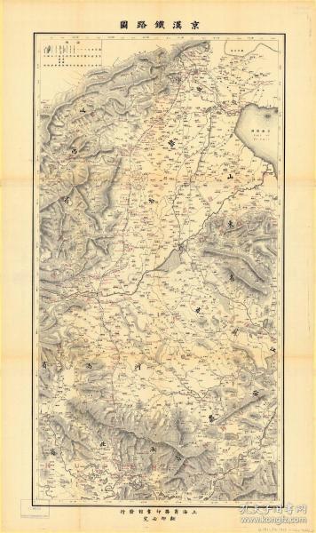 京汉铁路图 宣统元年。古地图0635