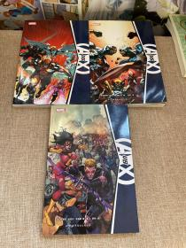 复仇者vsX战警 全收录第1 3 4卷 三本