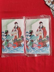 【龙女牧羊】明信片5枚全(辽宁省邮电管理局)塑封全新