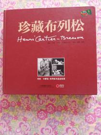 珍藏布列松:亨利•卡蒂埃-布列松作品全收录