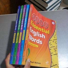 4000 Essential English Words(2.3.4.5.6)5本合售