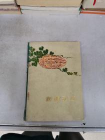 新疆甜瓜【满30包邮】