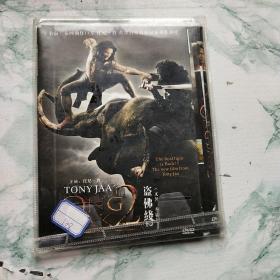 DVD 道佛线2又名拳霸