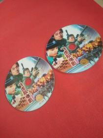 DVD:  香港飞虎队电影全系列(裸碟)