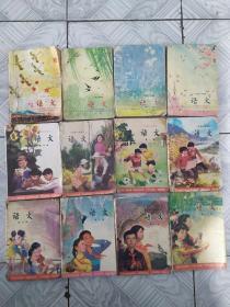 六年制小学课本 语文 第1-12册全