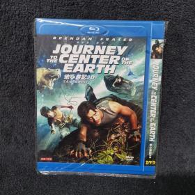 地心游记3D DVD 光盘 碟片未拆封 外国电影 (个人收藏品)