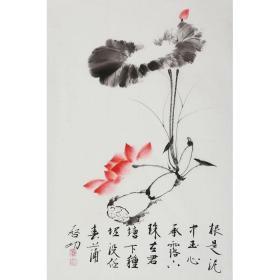 工艺品启功字画书法