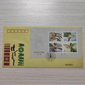 信封:国际邮票、钱币博览会 1995北京-丝绢首日封-纪念封/首日封