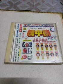 中港台榜中榜1 CD