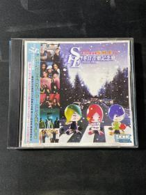 CD:SHE冬日音乐纪念册
