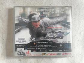 飞鹰(VCD,光盘)