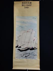 吴冠中风景画一幅,纸本立轴包手绘,画工精湛.