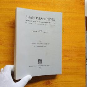 ASIAN PERSPECTIVES  16开【内页干净】