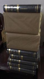 大型中国教育史丛书——《中国教育大系》全12卷,16开精装,著名教育家顾明远主编