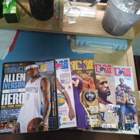 体育世界扣篮2008年(1月号、2月号上、11、15、16)共5本合售,无海报