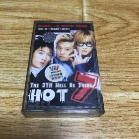HOT磁带(只能邮快递)