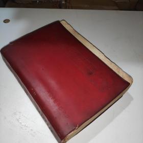 《赤脚医生手册》32k
