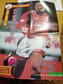 足球海报——王涛,科利莫尔