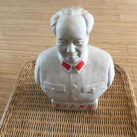 旧藏唐山六厂毛主席半身瓷像,面带笑容,品像完好,收藏佳品