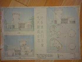 一代天骄成吉思汗乐园大门方案,手绘建筑设计稿