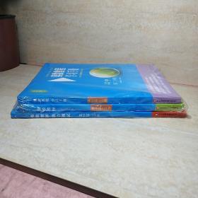 奥数教程  第七版   高中第二分册+学习手册+能力测试【一套3本】
