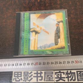 姜育恒 不朽金曲精选 CD【全1张光盘】