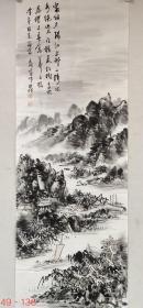 【圆霖法师】精品山水画一幅,49厘米//136厘米,喜欢的私聊