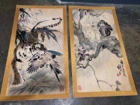 刘继卣的虎和猴
