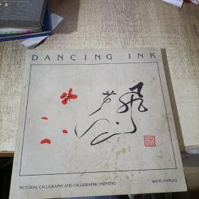DANCING INK