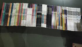 译林杂志2008年1-6 缺5
