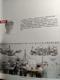 画页(散页印刷品)--国画书法---最爱早潮迎曙色【冯兆平】、继往圣【苏耕】1070