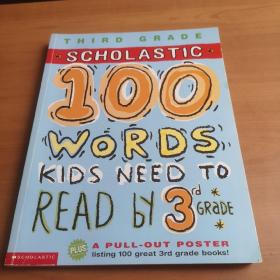 三年级学生应掌握的100个词汇 100 Words Kids Need to Read by 3Grade(s)