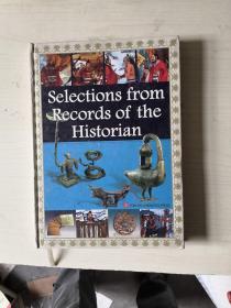中华典籍图文丛书——史记选 Selections from Records of the Historian【英文】