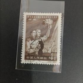 中苏友好十周年邮票一枚