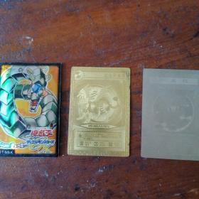 游戏王金属卡片 迷企罗兽,千年称。金银两色带卡套