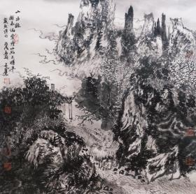 中美协会员石寒四尺斗方展览出版原作