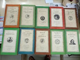 企鹅丛书The Penguin Classics 10本合售