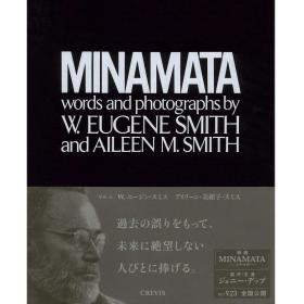 MINAMATA,尤金·史密斯摄影作品集