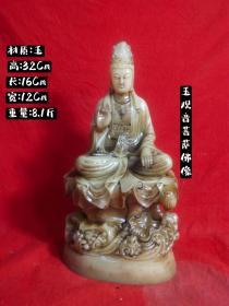 玉观音菩萨佛像,自然光拍摄,有缘人请:
