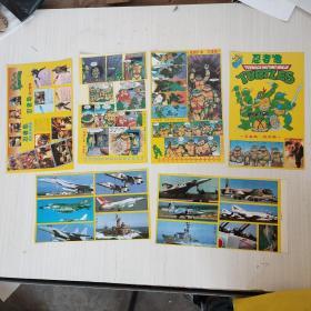 4张忍者龟+2张航天飞机 (不干胶黄边贴纸)