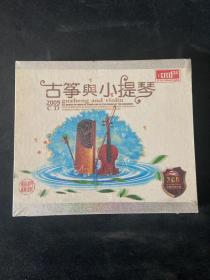CD古筝与小提琴