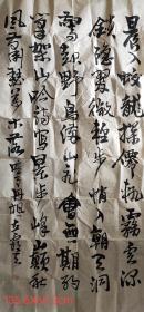中国工艺美术家协会理事伊祖友先生书法作品