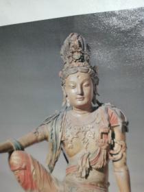 油画布高仿喷印,辽代木雕自在观音施彩像,藏美国纳尔逊博物馆,代表宋辽雕塑水平。不掉色,爱普生亿像素出印,有质感,70X48Cm,