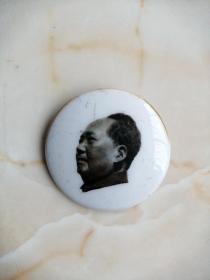 山西清流出品、非常少见-----【毛主席万岁陶瓷像章】-直径5厘米-----虒人荣誉珍藏