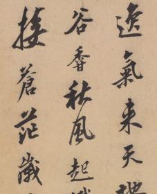 翁方纲 诗题郑思肖墨兰图卷及跋。纸本大小34*135厘米。宣纸艺术微喷复制。140元包邮
