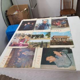 1977年人民画报2—11期缺第8期共8本合售