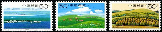 1998-16《锡林郭勒草原》特种邮票